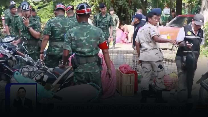 บุกจับกุมบ่อนไก่ชนผิดกฎหมายสุพรรณบุรีนักพนันวิ่งหนีแตกกระเจิง ได้ตัวนักพนันหลายสิบคน